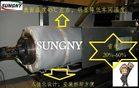 保温系统|加热系统|环保系统
